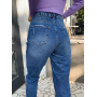 Синие укороченные джинсы мом