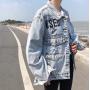 Серо-голубая джинсовая куртка USED