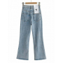 Широкие джинсы палаццо клеш