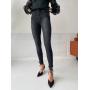 Серо-черные джинсы скинни