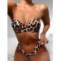 Раздельный леопардовый купальник